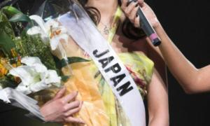 Miss Japan 2007